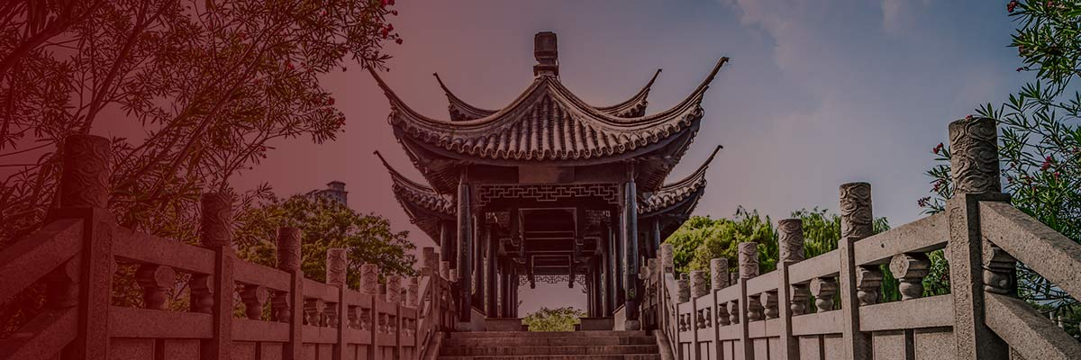 Start a business in China