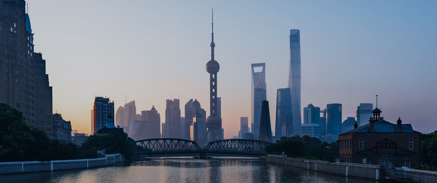 HROne - Payroll Services PEO China